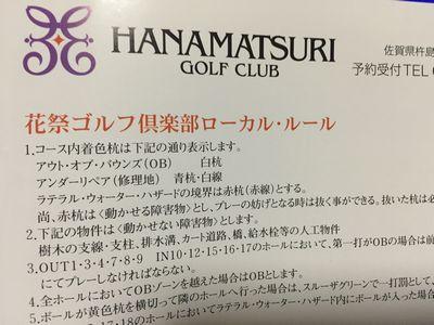 20141209hanamaturi-1