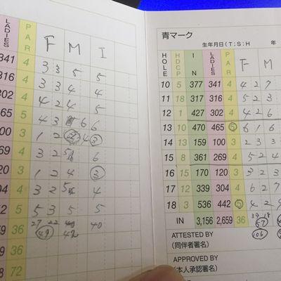 20151010wakamiya-2