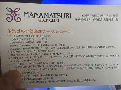 20160223hanamatsuri-1